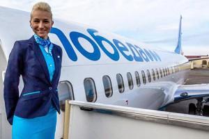 Лоукостер «Аэрофлота» объявил распродажу билетов за 1 рубль