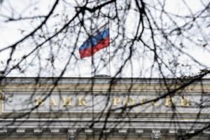 Центробанк лишил лицензии московский Анталбанк