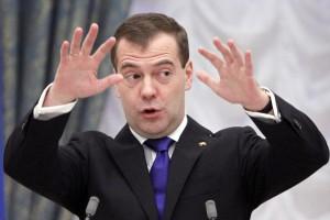 Медведев анонсировал новую модель экономического роста России