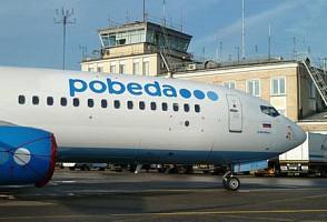 Лоукостер «Аэрофлота» может получить допуск на международные полеты в этом году