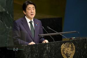 Власти Японии сообщили о прогрессе в диалоге по территориальному спору с Россией