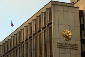 Путин запросил СФ о согласии на использование Вооруженных Сил РФ за рубежом