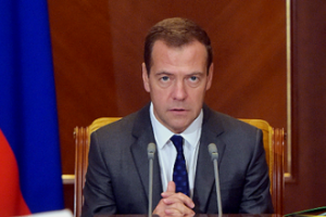 Премьер РФ установил цену газа для Украины