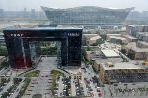 В Китае провели структурную трансформацию экономики