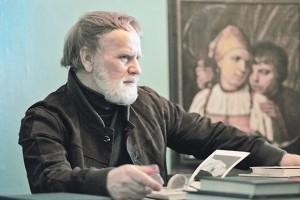 Беловские чтения открылись в Вологде