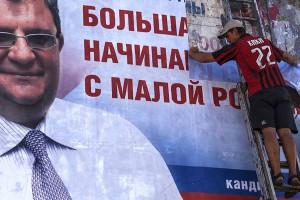 Донбасс переносит выборы