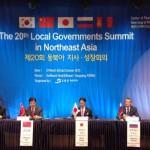 Приморье представило проекты на саммите стран Северо-Восточной Азии