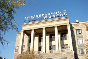 Ереванский русский драмтеатр приехал с гастролями в Москву