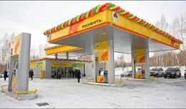 «Роснефть» спрогнозировала профицит нефти до конца 2016 года