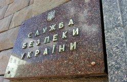 В Киеве задержан один из главарей «Джебхат ан-Нусры»