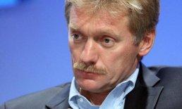 Песков прокомментировал предложение снять мораторий на смертную казнь для террористов