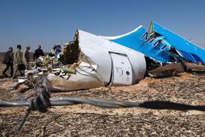 «Когалымавиа» получит компенсацию за взорванный А321