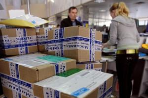Россия предложила ЕАЭС ввести единый налог на зарубежные интернет-посылки