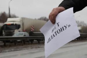 Минтранс предложил водителям грузовиков распределять доходы «Платона»
