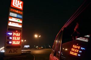 «Лукойл» собрался сократить инвестиции из-за заморозки экспортной пошлины