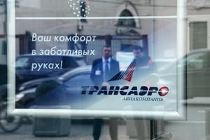 «Трансаэро» отсудила 200 тысяч рублей за статью о плохой еде на борту