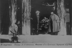Выставку уникальных экспонатов из Музея-заповедника П.И. Чайковского представят в «Геликон-опере»