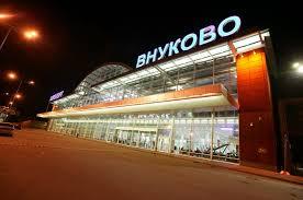 В аэропорту Внуково можно узнать о своих долгах