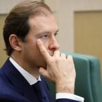 В Минпромторге рассказали о разработке новых санкций против Турции