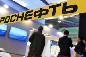 Минфин анонсировал приватизацию «Роснефти» и «Башнефти»