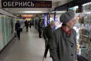Рекламой повышения пенсионного возраста займется экспертный совет