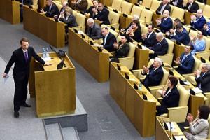 В Госдуму внесен законопроект об обязательном раскрытии бенефициаров компаний