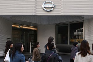 СМИ узнали об угрозе Nissan разорвать альянс с Renault