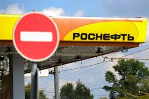 Газпромбанк профинансирует «Роснефть»
