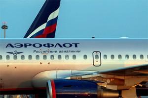 «Аэрофлот» отказался от проведения мероприятия за 65 миллионов рублей