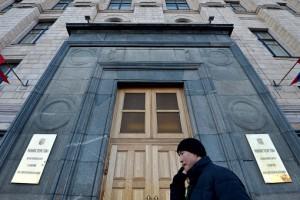 Минстрой и МЭР подготовят предложения по бесплатной приватизации