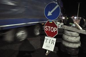 Москва и Киев договорились о продлении транзита до 25 февраля