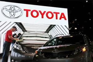Toyota заплатит 22 миллиона долларов за расовую дискриминацию клиентов