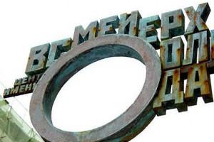 В Москве пройдет церемония вручения сценарной премии «Слово»