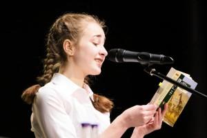 В Москве стартует чемпионат по чтению вслух среди старшеклассников