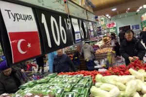 В Россельхознадзоре допустили эмбарго на растениеводческую продукцию из Турции