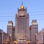 МИД РФ обвинил США в нарушении суверенитета Сирии
