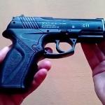 Характеристика пневматического пистолета Borner C11.