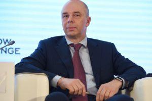 Минфин объяснил смысл отсрочки суда по долгу Украины