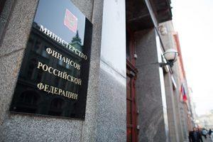 Резервный фонд России начнут тратить в первом полугодии