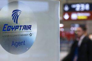 МИД Франции: Приоритетной версии крушения самолета A320 нет