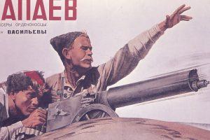 В Москве откроется выставка «История советского кино в киноплакате»