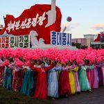 КНДР приготовилась к съезду партии