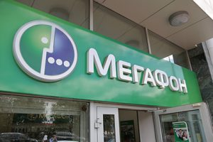 ФАС оштрафовала «Мегафон» на миллион рублей