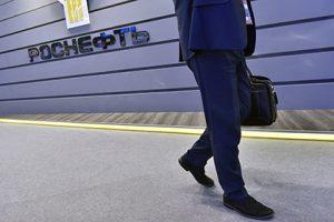 «Роснефть» и CNCC договорились совместно развивать ВНХК