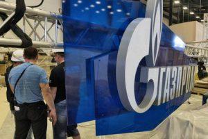 СМИ заметили успехи «Газпрома» в борьбе за европейский рынок