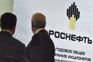 Bloomberg назвал зарубежных покупателей госпакета «Роснефти»