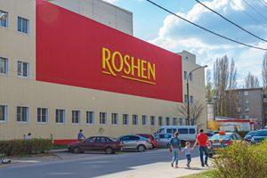 Roshen решила вернуть выплаченные в российский бюджет 180 миллионов рублей