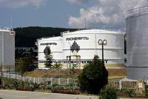 Goldman Sachs признал привлекательность нефтяной отрасли России для инвесторов