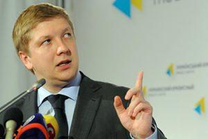 Российский газ оказался для Украины дешевле европейского