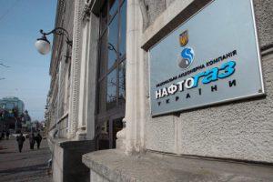 В «Нафтогазе» подсчитали цену на российский газ